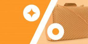 Лучшие скидки и акции на AliExpress и в других онлайн-магазинах 14 мая