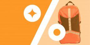 Лучшие скидки и акции на AliExpress и в других онлайн-магазинах 15 мая