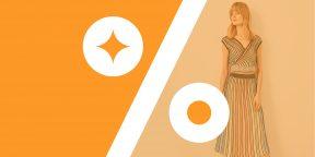 Лучшие скидки и акции на AliExpress и в других онлайн-магазинах 20 мая