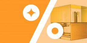 Лучшие скидки и акции на AliExpress и в других онлайн-магазинах 21 мая