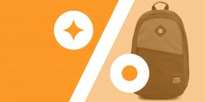 Лучшие скидки и акции на AliExpress и в других онлайн-магазинах 22 мая