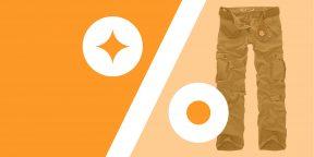 Лучшие скидки и акции на AliExpress и в других онлайн-магазинах 23 мая