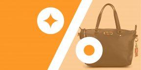 Лучшие скидки и акции на AliExpress и в других онлайн-магазинах 28 мая