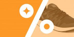 Лучшие скидки и акции на AliExpress и в других онлайн-магазинах 29 мая