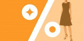 Лучшие скидки и акции на AliExpress и в других онлайн-магазинах 30 мая