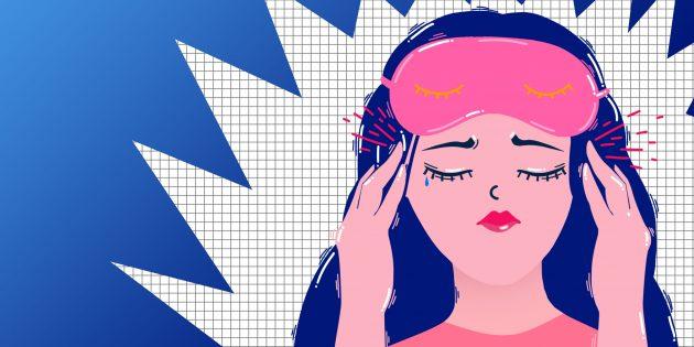 Почему болит голова по утрам: 5 распространённых причин