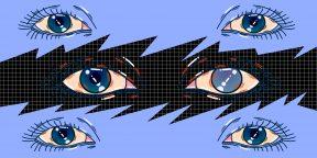Почему катаракта так опасна и как от неё избавиться