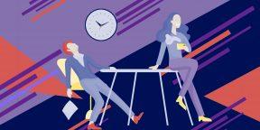 Подкаст Лайфхакера: почему работать по 8 часов нет смысла