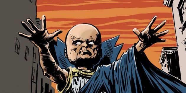 Неожиданные версии супергероев: Высшее существо Наблюдатель Уату