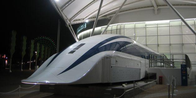Поезда с магнитной левитацией