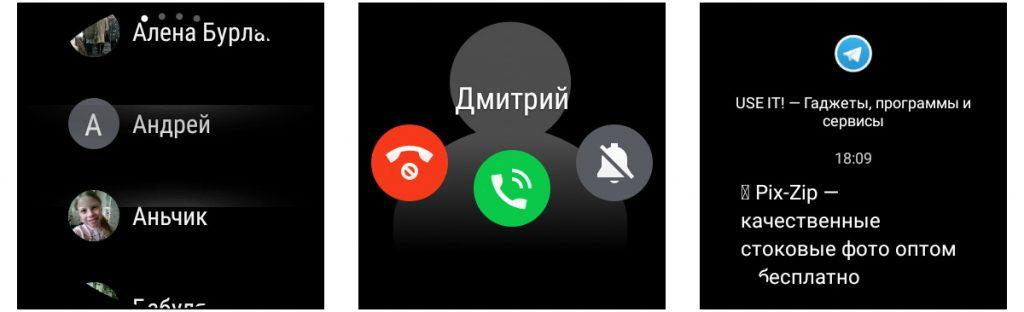 Обзор Amazfit Verge: Возможность отвечать на звонки