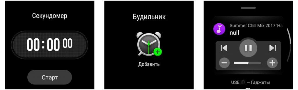 Обзор Amazfit Verge: Секундомер, будильник, плеер