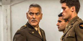 Почему надо смотреть мини-сериал «Уловка-22» от Джорджа Клуни