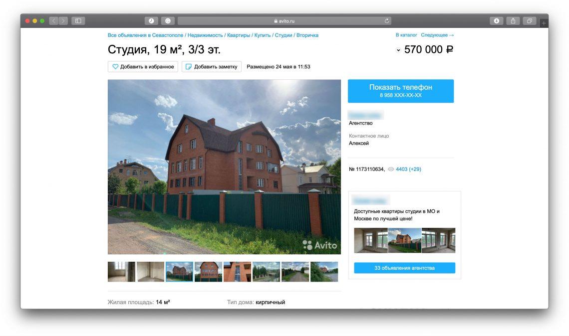 Когда взять ипотеку выгоднее, чем снимать: вы замечаете, что аренда дорожает