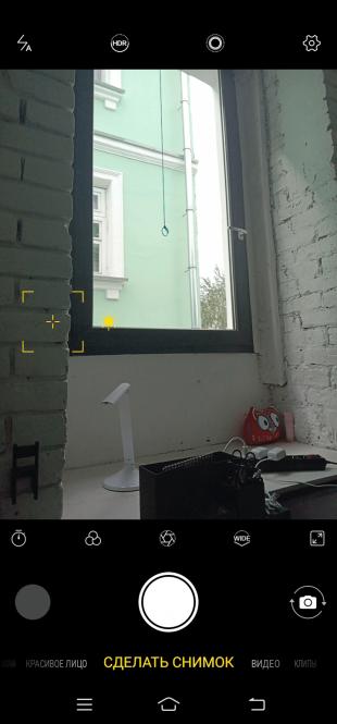 Vivo Y17: Интерфейс камеры
