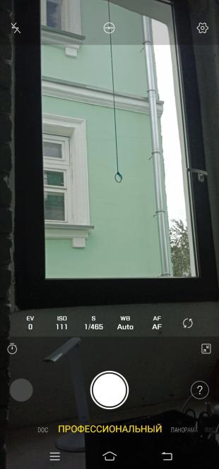 Vivo Y17: Профессиональный режим съёмки