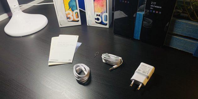 Samsung Galaxy A30 и Samsung Galaxy A50: комплектация