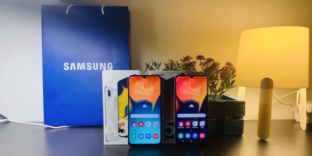 Samsung Galaxy A30 и Samsung Galaxy A50: внешний вид
