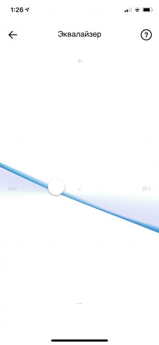 Sennheiser Momentum True Wireless: Настройка эквалайзера
