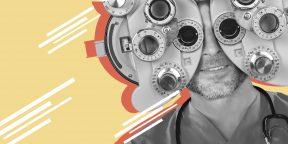 Подкаст Лайфхакера: 9 важных фактов о зрении