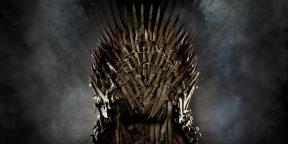 Как жить, если «Игра престолов» закончилась?