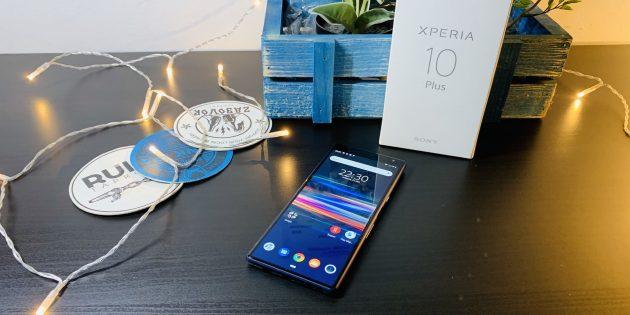 Sony Xperia 10Plus: итоги
