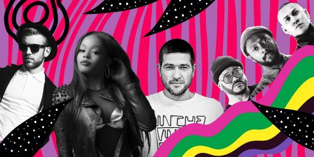 Black Eyed Peas, Азилия Бэнкс, «Сплин» и Иван Дорн: какие музыканты ждут вас на фестивале «Усадьба Jazz»