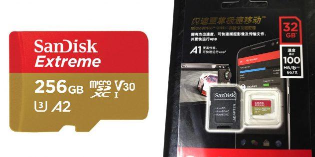 Карты microSD