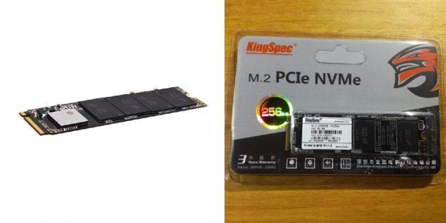 Внутренние SSD-накопители