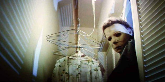 личность преступника: «Хеллоуин»