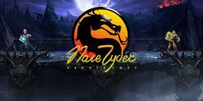 Видео дня: «Поле чудес» с Якубовичем в стиле Mortal Kombat