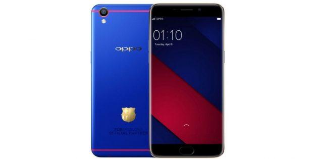 Смартфоны OPPO: В 2017-м OPPO выпустила брендированную модель OPPO R11для фанатов клуба «Барселона»