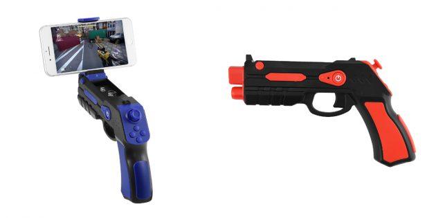 Игровой пистолет