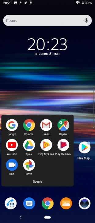 Sony Xperia 10Plus: Интерфейс
