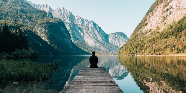 Одиночество и внутренний настрой
