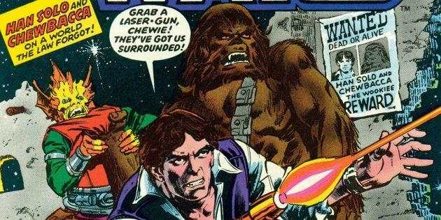 Джордж Лукас: Перед выходом фильма запустили серию комиксов от Marvel, а в продажу поступил литературный сценарий, адаптированный под книгу