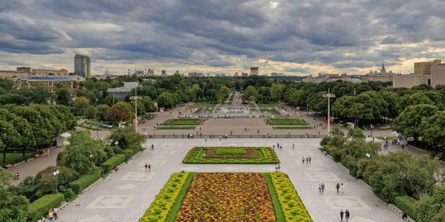 Парк Горького и Нескучный сад