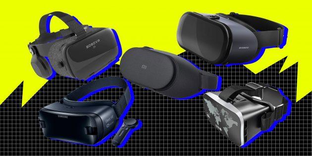 10 VR-очков на любой кошелёк