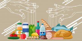 Подкаст Лайфхакера: 10 уловок супермаркетов