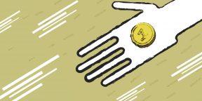 Подкаст Лайфхакера: 10 признаков того, что вы не экономный, а нищий