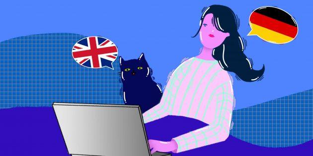 11 тонкостей изучения иностранных языков в домашних условиях