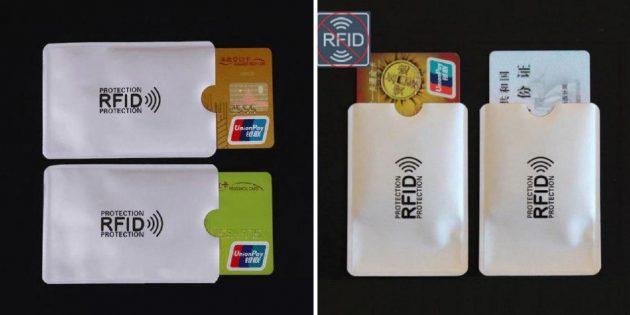 Чехлы с RFID-защитой