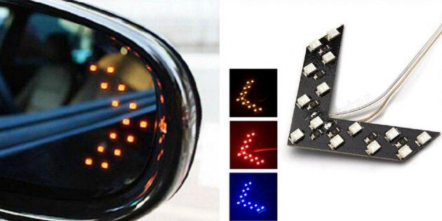 Светодиодные стрелки
