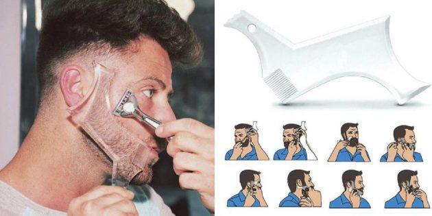 Инструмент для бороды