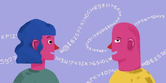 13 советов, как стать хорошим собеседником