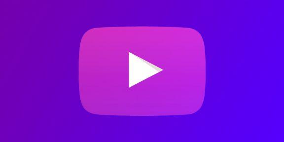 Приложение Music Pro поможет слушать музыку с YouTube в фоне