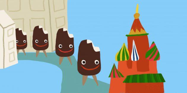 Как бренду из региона продвигаться в Москве