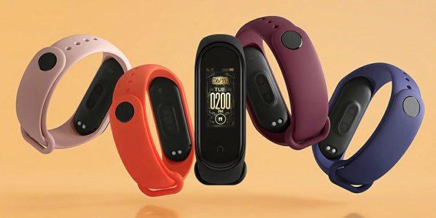 Цветные ремешки Xiaomi Mi Band 4