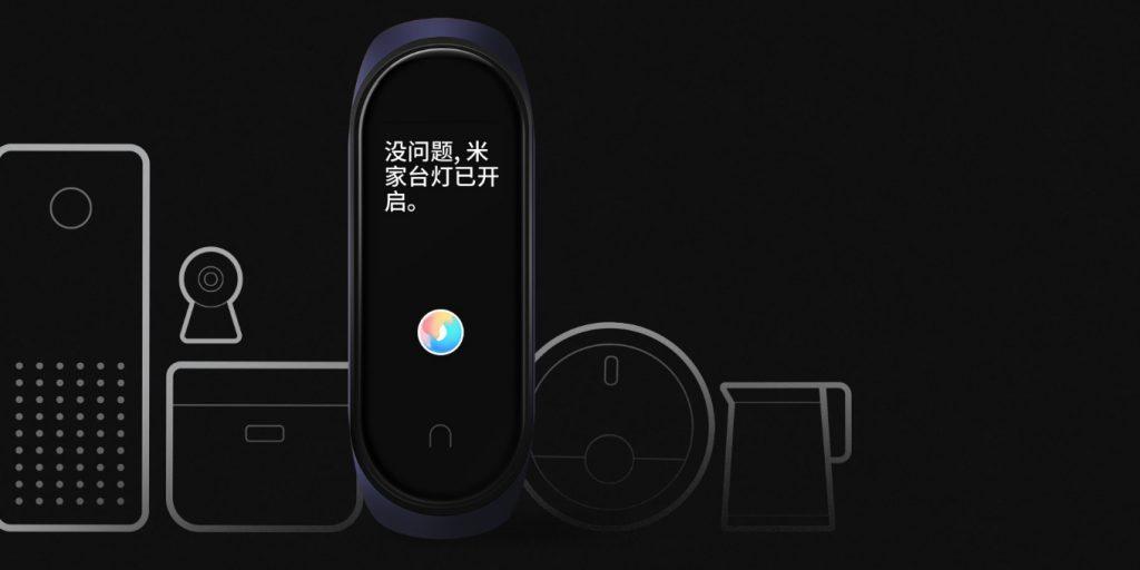 Xiaomi Mi Band 4 умеет управлять техникой