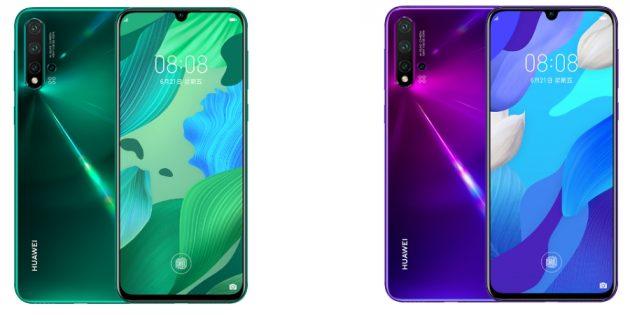 Huawei представила три смартфона серии Nova 5